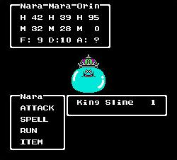 [A KING SLIME!]